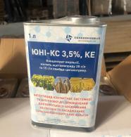 Инсектицид Юни-КС 3.5 к.с.
